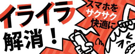 sakusaku_2