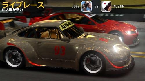 racingrivals_1_2