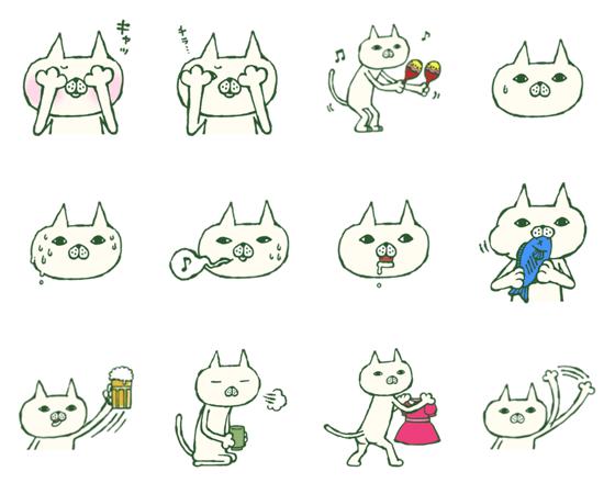 ネコヤマさん