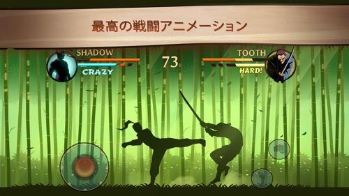 shadowfight2_1