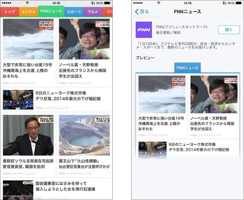 20141017_news01