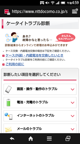 20141031_news02