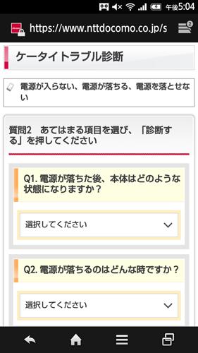 20141031_news03