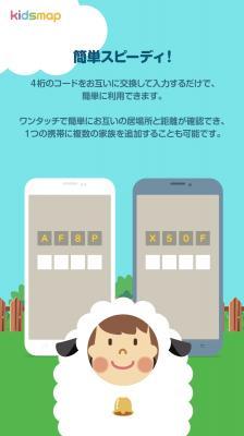 20141121_news02