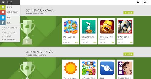 20141205_news01