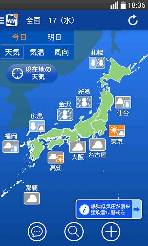 weathernews_01
