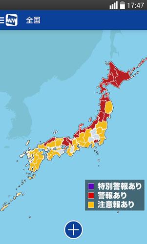 weathernews_02