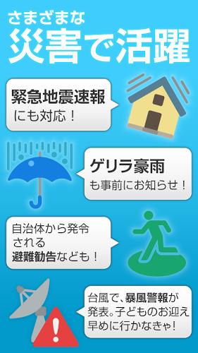 yahoobousai_02