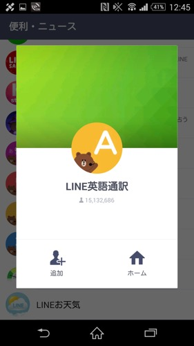 line015