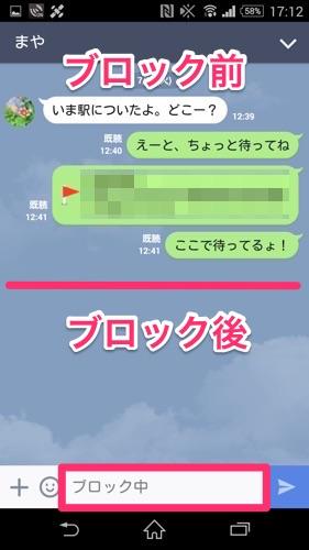 line007