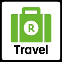 楽天トラベル ~国内旅行の温泉・ホテル・宿泊予約アプリ~