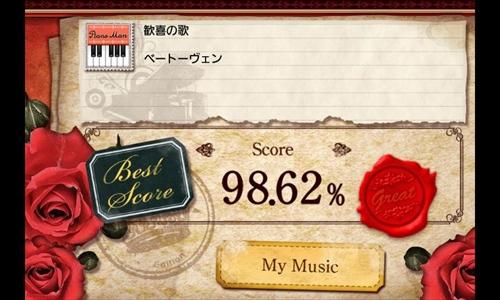 ピアノレッスンPianoMan-人気曲満載の面白無料ゲーム!