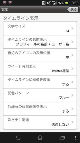 jigtwi(Twitter,ツイッター)
