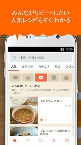 楽天レシピ人気料理と簡単献立いつでも無料レシピ検索