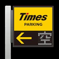 タイムズの駐車場検索