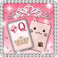 プリンセス★ソリティア – 女子向け かわいいゲーム