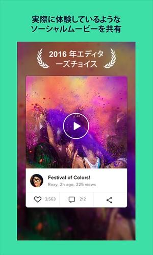 Magisto–魔法のビデオエディター