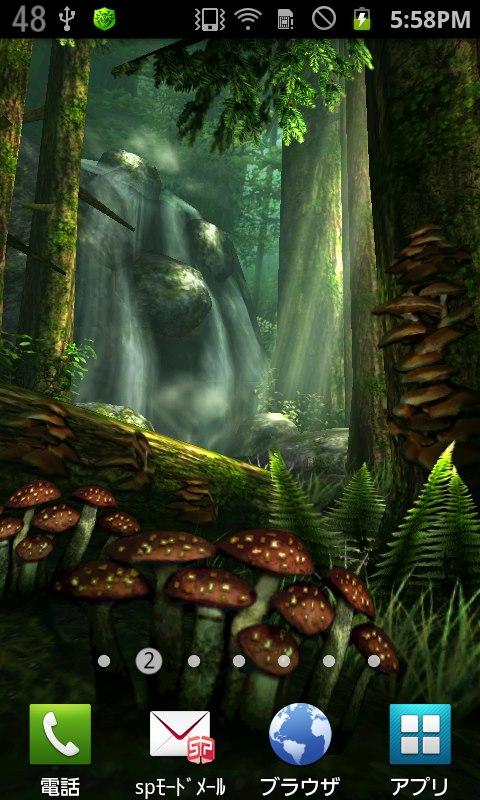 ForestHD