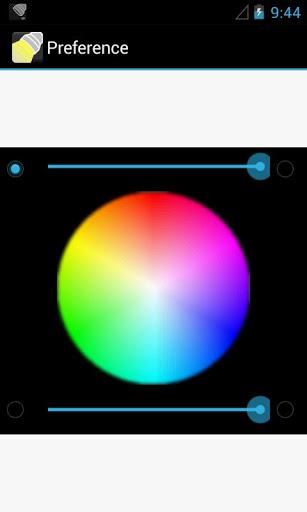 ライト–aFlashlightLED