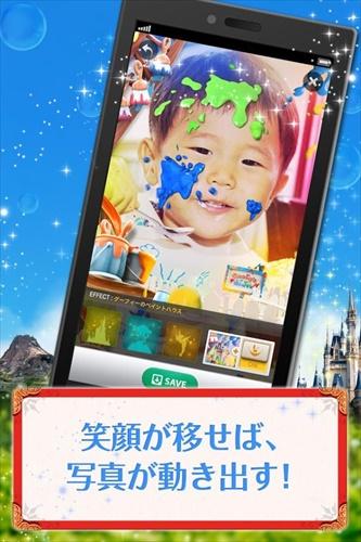 東京ディズニーリゾート公式カメラアプリ ハピネスカム