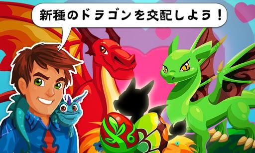 ドラゴンストーリー™