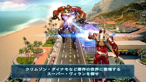アイアンマン3–公式ゲーム