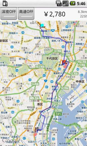 タクシー料金計算-TaxiCalc
