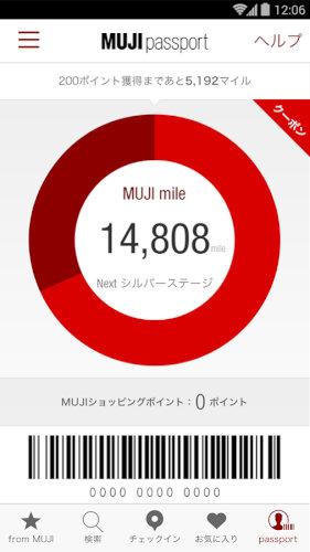 MUJIpassport