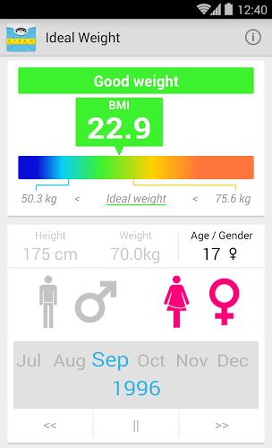 『理想の体重』–BMI計算機&トラッカー