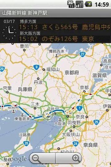 いまどこ?鉄道マップ