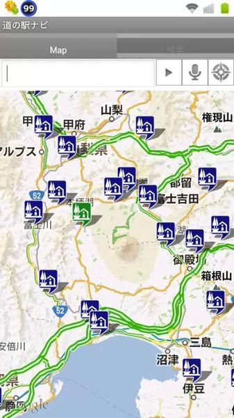 道の駅ナビ全国道の駅情報