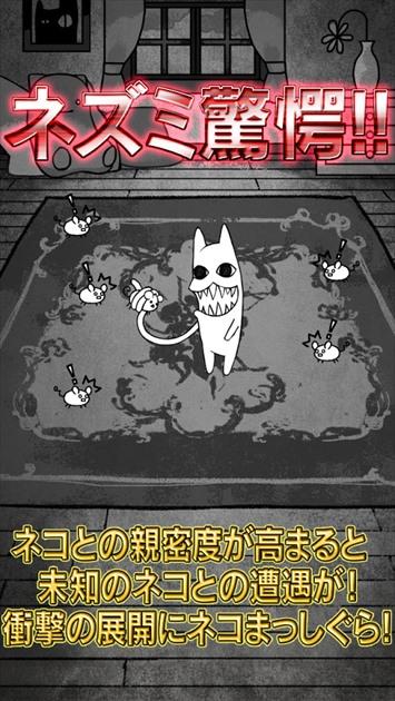 にゃんこハザード〜とあるネコの観察日記〜