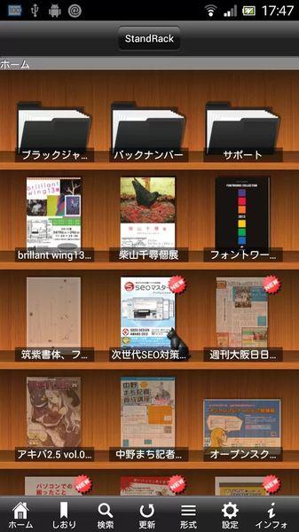 SideBooks