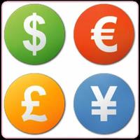 通貨のコンバーター
