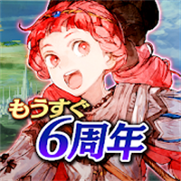 チェインクロニクル3 -チェインシナリオ王道RPG-