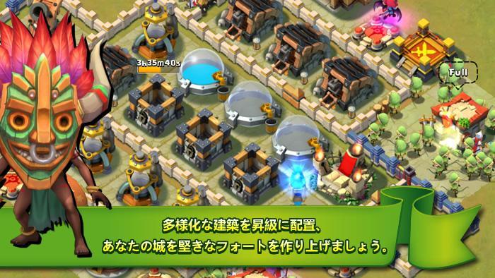 究極キャッスル攻防戦–CastleClash