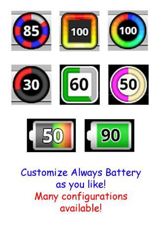 バッテリーアイコンを変更する