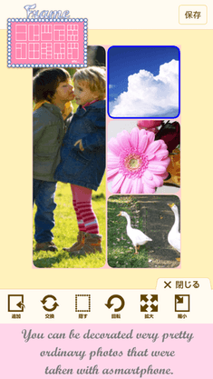トピック-かわいいコラージュやデコで写真加工のカメラアプリ!