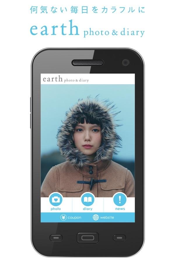 earthphoto&diary