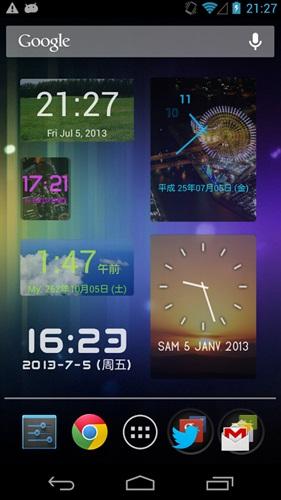 俺時計(時計ウィジェット)