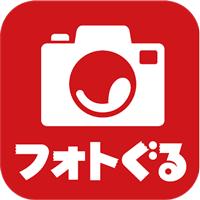 ぐるなび フォトぐる / グルメの写真・口コミ投稿アプリ
