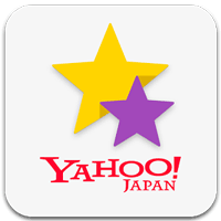 Yahoo!占い:無料の恋愛相性・当たる星占い・タロット占い