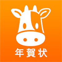 デジプリ 年賀状 2021 – Digipri 年賀状アプリ