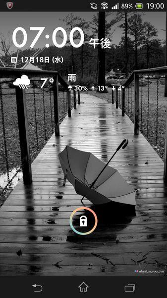 Weather+Locker
