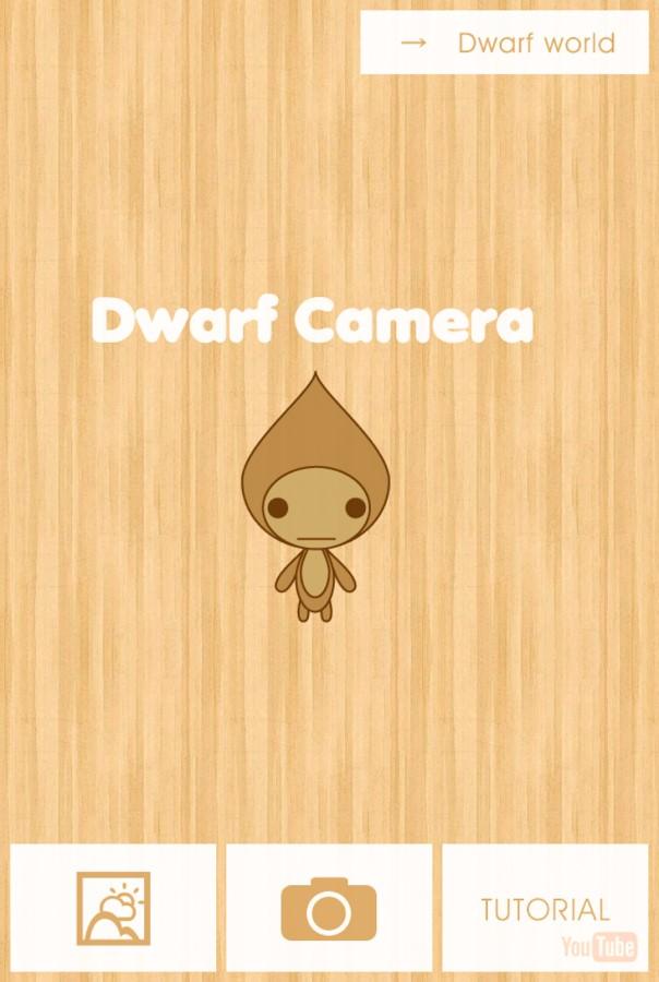 小人カメラ