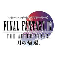 FINAL FANTASY IV TAY-月の帰還-