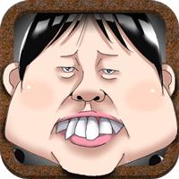 49人目の少女 -狂気のアイドル育成ゲーム、無料で暇つぶし-