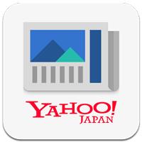 Yahoo!ニュース – 都道府県ニュースをまとめ読み