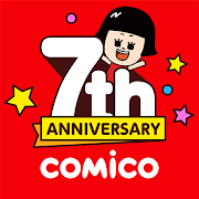 comicoオリジナル漫画が毎日読めるマンガアプリコミコ