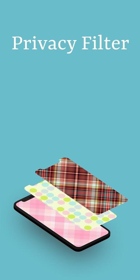 PrivacyFilterFree–のぞき見防止,画面輝度減少,ブルーライトカット-